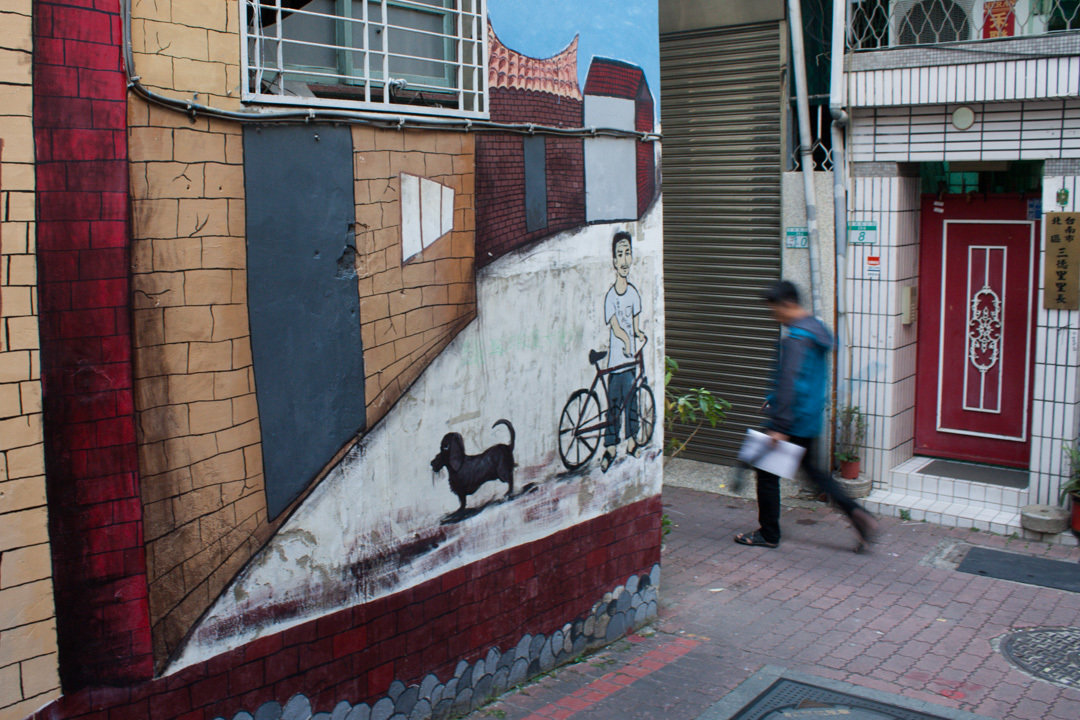 Tainan Alley